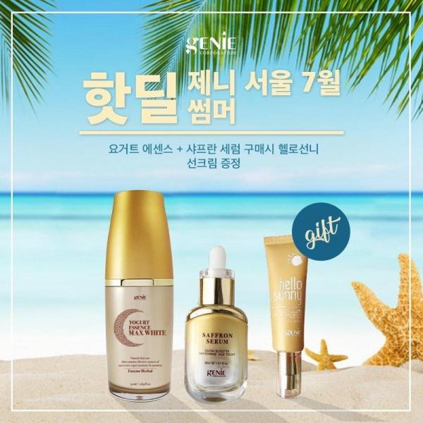 Blog Korea Skincare