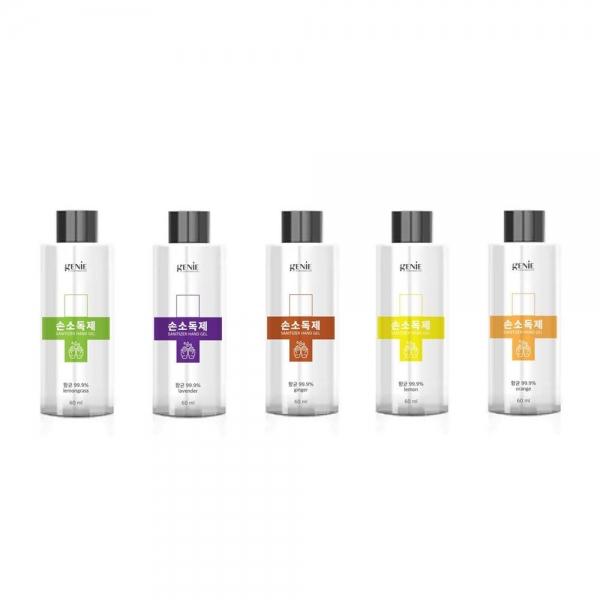 손소독제 5가지 향기 콤보