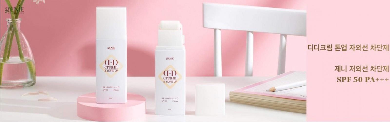 Genie DD cream